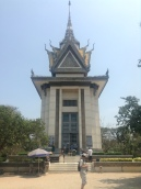 Phnom Penh Killing fields memorial, Cambodia
