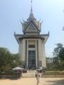 Phnom Penh Killing fields memorial, Cambodia